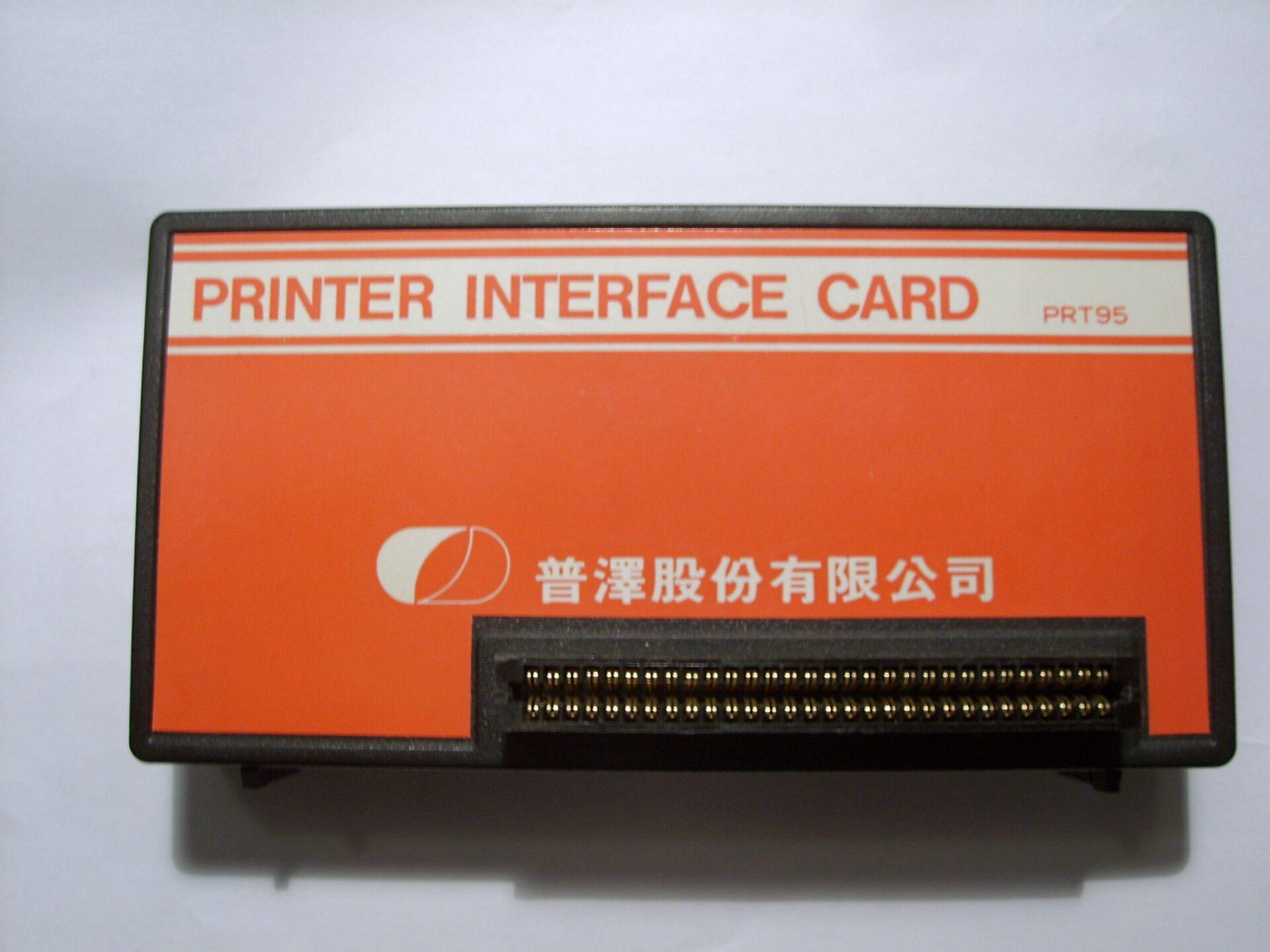 Bit Corporation Bit90 Printer Interface Card
