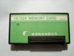 Bit Corporation Bit90 Memory Card